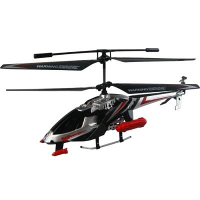 Вертолет на ИК управлении- PHANTOM DEFENDER контроль высоты(серебристый,20 см,с гироскопом,3 канала) YW858191