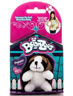 Мягкая игрушка BeanZees Щенок пятнистый 5 см