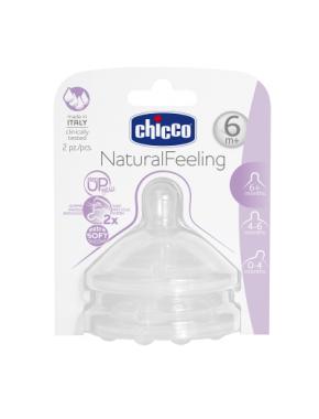 Соска силикон Natural Feeling, для каши, 6м+ (2 шт)