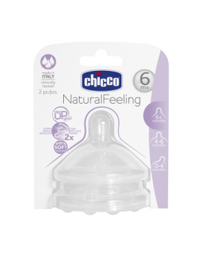 Соска силикон Natural Feeling, быстрый поток, 6м+ (2шт)