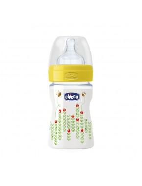 Бутылочка пластик Well-Being, 150мл, соска силикон, 0m+