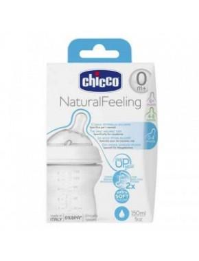 Бутылочка пластик, Natural Feeling, 150 мл, 0м+