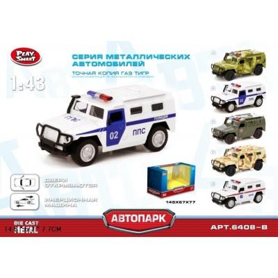 """Модель джип PLAY SMART  """"Автопарк"""" полиция"""
