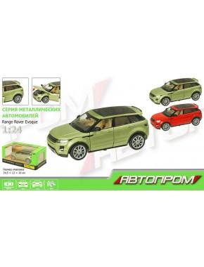 Металлическая машинка Range Rover Evoque