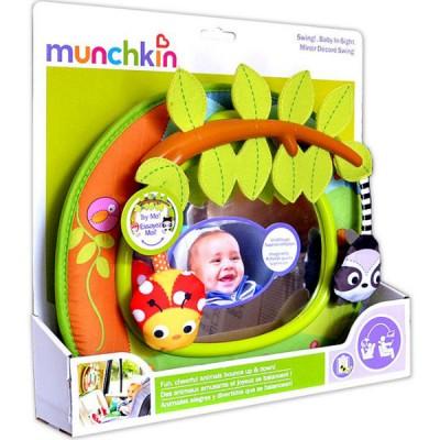 "Зеркало для ребенка в автомобиле ""Baby in Sight"""