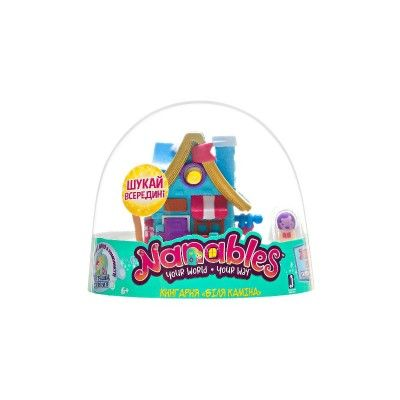Игровая фигурка Jazwares Nanables Small House Зимняя страна чудес, Книжный магазин, У камина (NNB0032)