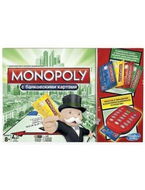 Настольная игра Монополия с банковскими карточками Hasbro (A7444)