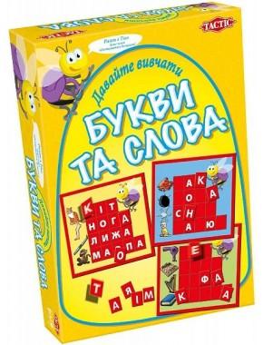 """Настольная игра """"Давайте изучать буквы и слова"""" Tactic, украинский язык (40301)"""